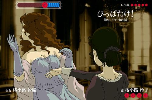 Rose&Camellia Screen